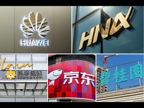 Compañías Chinas de Infraestructuras, Energeticas y Bancos encabezan el Ranking de las 500 principales