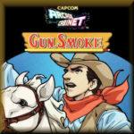 Gun Smoke – Gun.Smoke